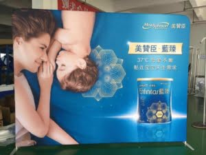 tension fabric display tension fabric exhibition stands trade show displays display backdrop