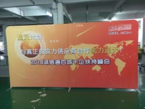 tension fabric display tension fabric exhibition stands tension fabric backdrop fabric pop up banner