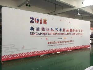 tension fabric display tension fabric exhibition stands tension fabric backdrop tension fabric printing