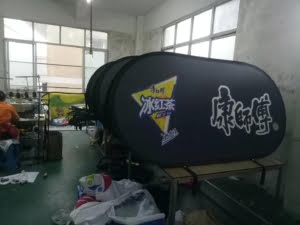 softline a frame modstar a-frame a frame banners soccer field signs football field advertising signs britten sideline signatures triangle advertising signs sports field signage sideline a-frame signs modstar a frame soccer field signs