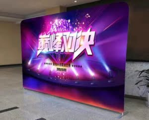 tension fabric display tension fabric fabric display hop up display tension fabric banner fabric banner stand tension fabric stand fabric tube display