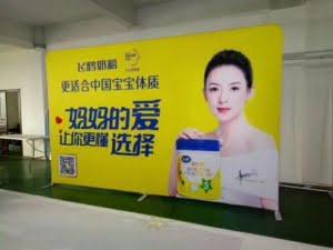 portable trade show displays fabric display walls tension fabbic display
