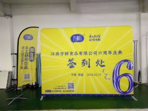 tension fabric backdrop stand tension fabric material tension fabric backdrop display backdrop
