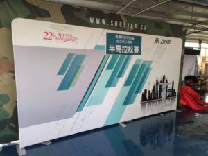 tension fabric backdrop stand what is tension fabric made of tension fabric display booths display backdrop