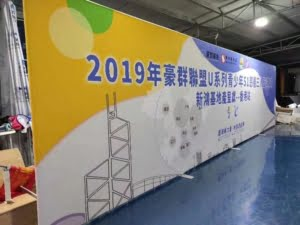 tension fabric backdrop stand what is tension fabric made of tension fabric display booths backdrop pop up banner
