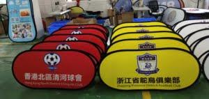 britten sideline signatures pop up soccer banner pop up oval banner stadium banners Page Navigation