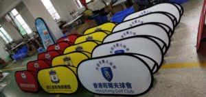 softline a frame soccer field signs modstar a-frame sideline aps britten sideline signatures